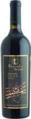 Alexander the Great Cabernet Sauvignon '07 Magnum